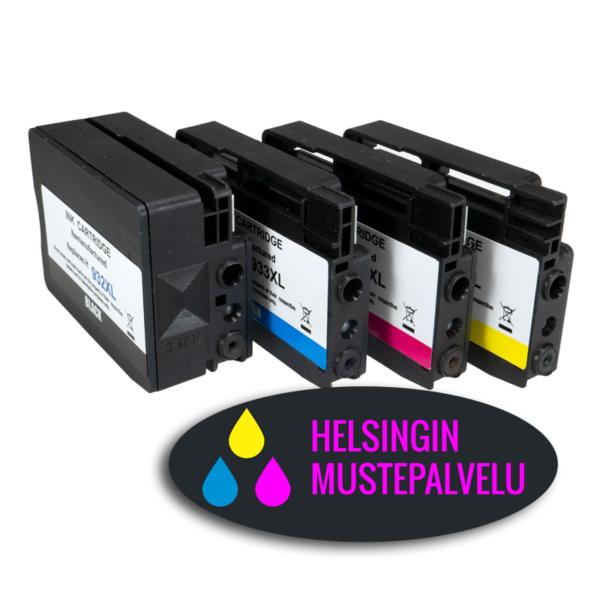 Multipakkaus HP C2P42AE 932XL 933XL | Helsingin Mustepalvelu