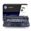 Musta värikasetti HP CF259X (HP 59X) | Helsingin Mustepalvelu